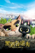 Rudolf the Black Cat Full Movie English Sub