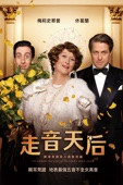 Florence Foster Jenkins Full Movie English Sub