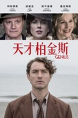 Genius Full Movie English Sub