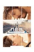 Лев Full Movie Viet Sub