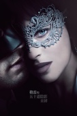 Fifty Shades Darker Full Movie Mobile
