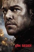The Great Wall Full Movie English Sub
