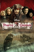 Gore Verbinski - Pirates of the Caribbean: At World's End  artwork