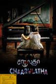Chaarulatha (2012)
