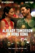 Emily Ting - Already Tomorrow in Hong Kong  artwork