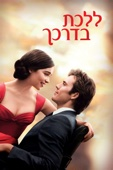 Me Before You Full Movie Subbed