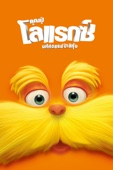 Dr. Seuss' The Lorax Full Movie English Subbed
